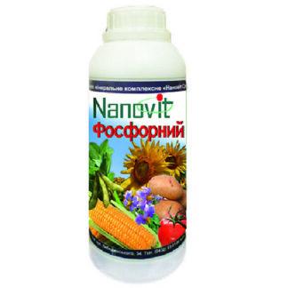 Нановіт Фосфорний