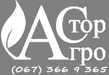 Agrostore.biz.ua — 0673669365